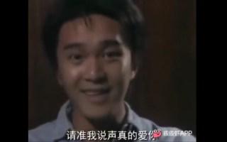 众多香港大佬明星合力翻唱BEYOND殿堂级歌曲《真的爱你》
