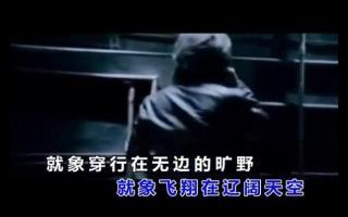 汪峰的歌曲集锦