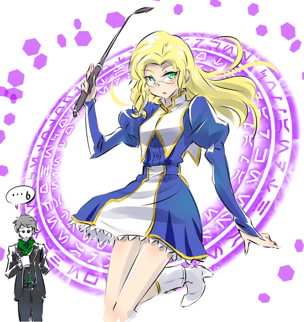 Glynda Goodwitch As A Character Masumi Asano Voiced