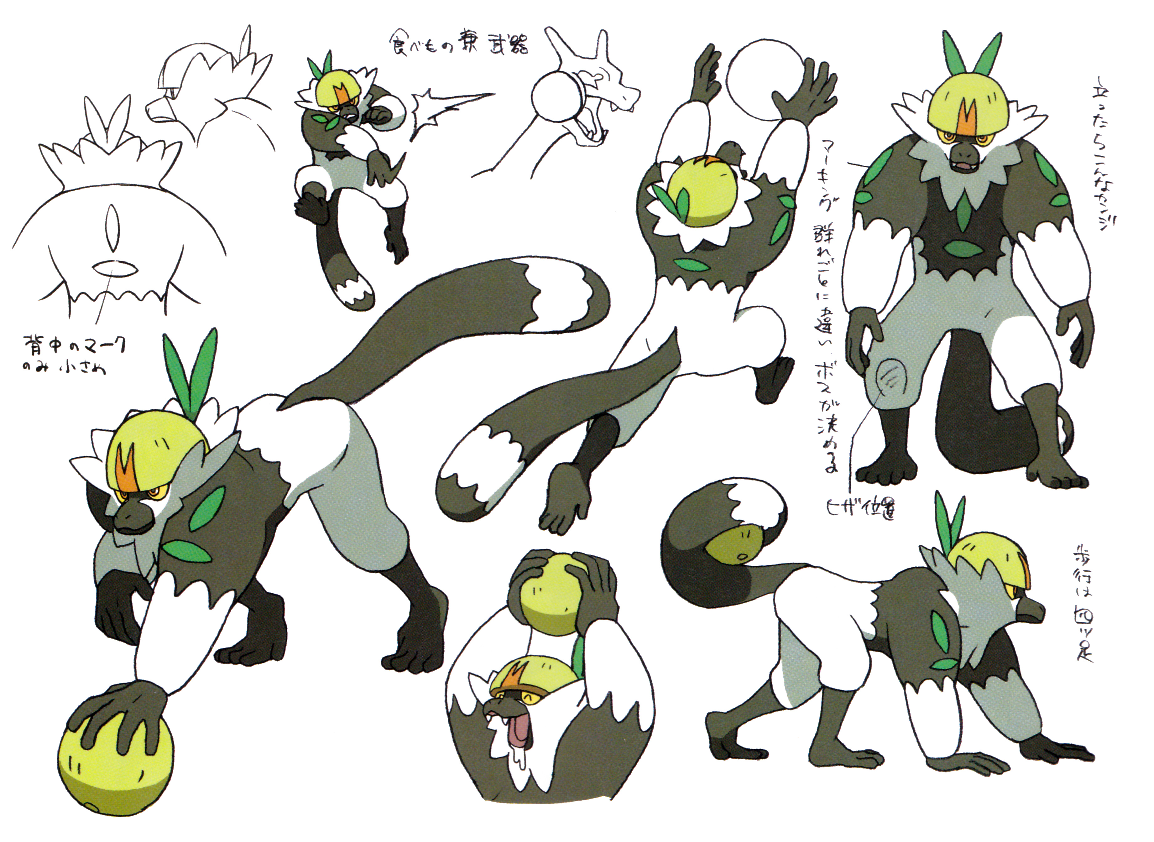 Passimian S Reference Sheet