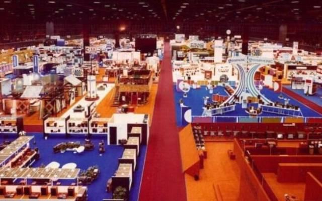 Em 1972, o público dobrou em relação ao ano anterior, passando para 40 mil visitantes
