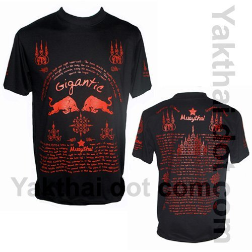See larger image: Gigantic Muay Thai T-shirt - GTS Thai Tattoo