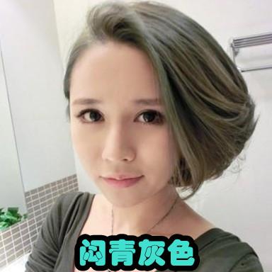 中国 灰色の髪の色 卸売業者からのオンライン 卸値での 灰色の髪の色 購入 aliexpress