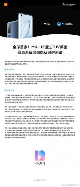 Accusé d'espionnage de données par Forbes, Xiaomi réplique avec un Live Post