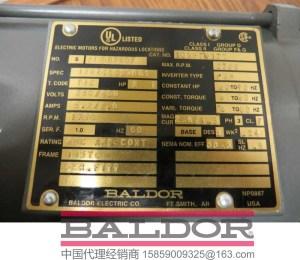 Baldor CDP3310 中国代理商特价批发  阿里巴巴专栏