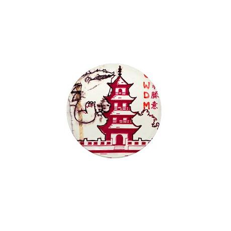 Go-zirra Mini Button