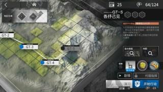 明日方舟新活动骑兵与猎人GT5
