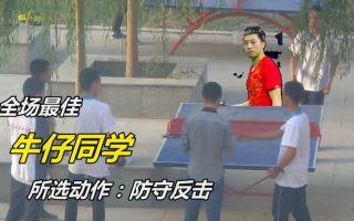 校园乒乓球都这么暴力,怪不得是中国国球呢 2017.9.18【【校园博云兄】
