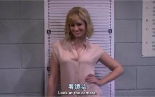 【破产姐妹】名场面!呆C的监狱时尚大片!