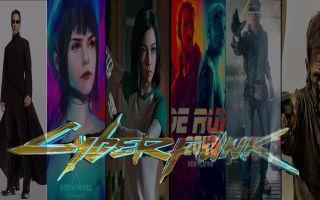 【Cyberpunk 2077|影视混剪版DLC】世间本无赛博朋克,又或许,我们都是赛博朋克
