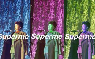 万物皆可superme(supreme)~加上音乐所有土味都变得很高端~