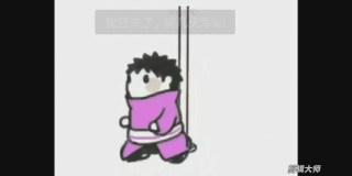 【火影忍者ol手游】火主大蛇丸