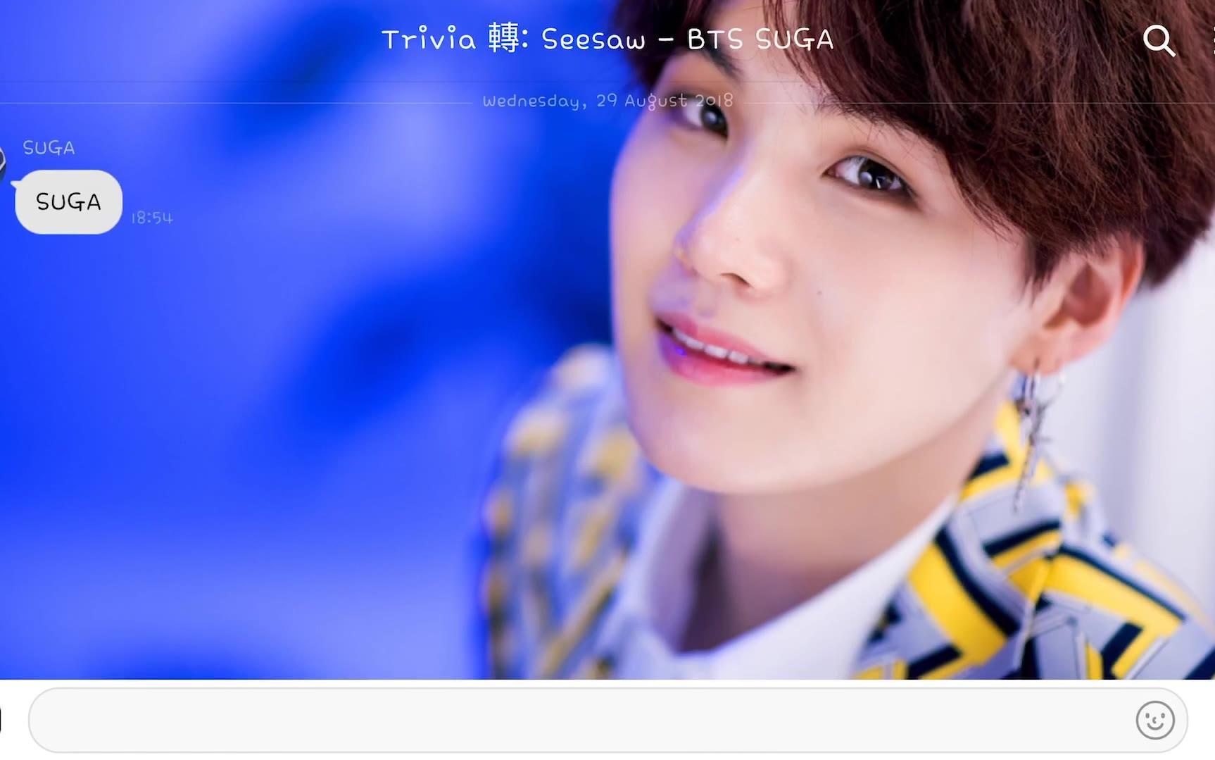 Trivia 轉: Seesaw - SUGA(BTS) 韓中歌詞_嗶哩嗶哩 (゜-゜)つロ 干杯~-bilibili