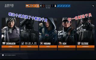 【彩虹六号】当你在被击杀的队友身上补刀会发生什么。