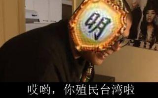明哥不要啊【欧陆风云4】被4500发展度的大明宿敌