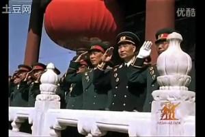 共和国的军队 1959林彪阅兵