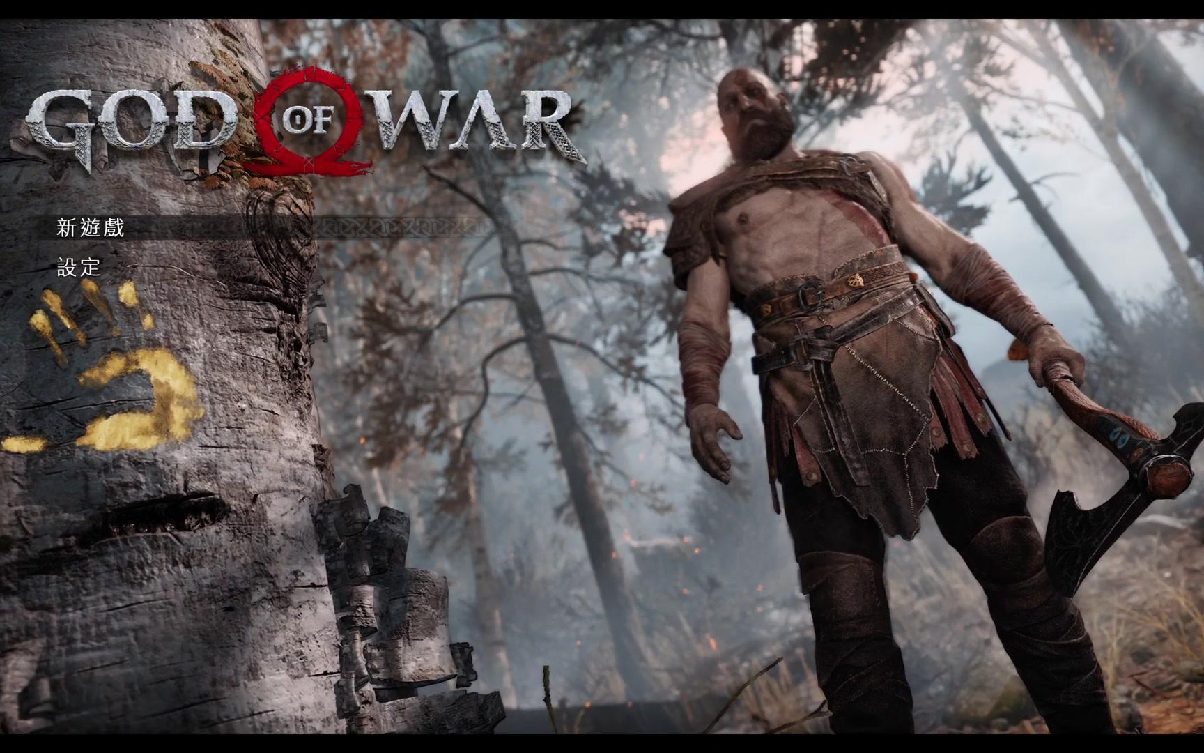 God of War_故事模式流程無剪輯版_嗶哩嗶哩 (゜-゜)つロ 干杯~-bilibili