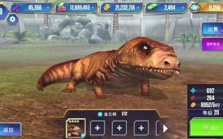 【班克】侏罗纪世界游戏 暴虐迅猛龙VS迷齿亚纲VS猪鳄,恐龙公园