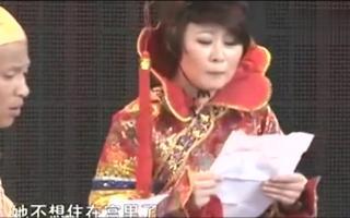 翻版《还珠格格》宋小宝、海燕这台词太搞笑了!