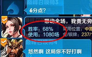 王者荣耀:1080场国服不知火舞,没有什么是不好打的局!