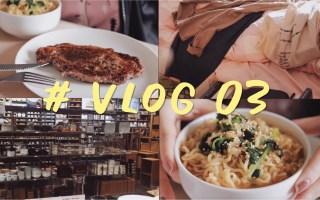 墨尔本vlog   简单的日常生活   辛拉面   黑胡椒牛排   写手账