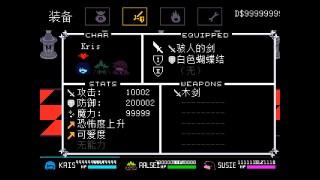 铁拳7 全角色结局动画- Tekken 7 - All Characters Episodes