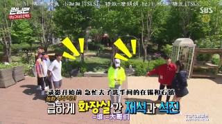 [TSKS]Running Man.E452.190519 中字