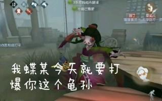 【夏几/先知】教堂人皇步,工厂绕模型,最佳演绎不在话下,引起红蝶玩家不适请注意!!