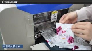 柯田供应花茶自动包装机