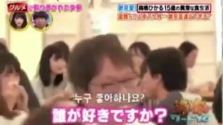日本综艺女主持说喜欢金泰亨