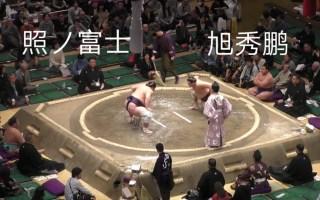 相撲 初 場所