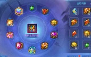 附魔冰神VS决斗场《时空猎人》