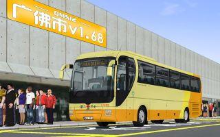 巴士模拟2 - 广佛市v1.68/1.7 #1:途径东新高速 驾驶曼恩巴士于312路 | OMSI 2 广佛市 312