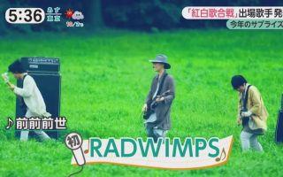 【新闻】第67回紅白歌合戦 出場歌手発表!【生肉】