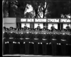 苏联阅兵上的苏联国歌(1991)