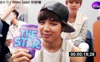130829 智旻 THE STAR  偶像睁眼比赛大会 Behind_Story