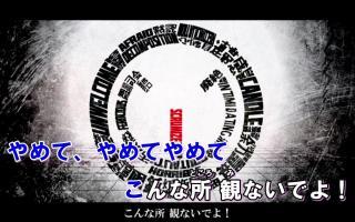 【ニコカラ】スクラマイズ<on vocal>