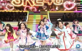 【Music Station】关杰尼∞|印度人平井坚|SKE48|三代目JSB等