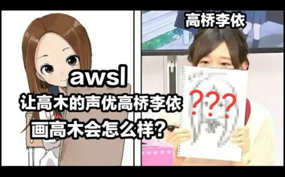 高橋李依_視頻在線觀看-愛奇藝搜索