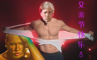 肯德gay父♂亲节广告