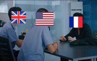【美人鱼名场面】二战法国向英美哭诉自己被暴锤