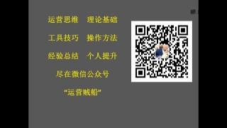 微信公众号零基础课程