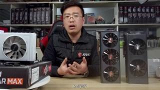 【徐老师】5600XT 买?不买?5700难道要继Radeon VII后尘