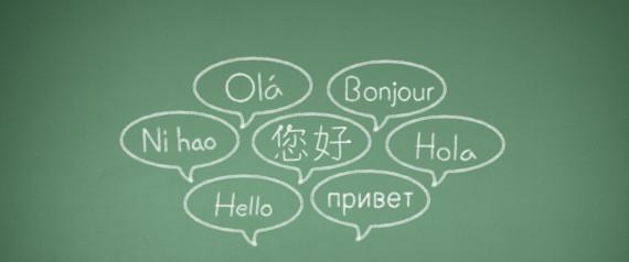 SPEAK LANGUAGES