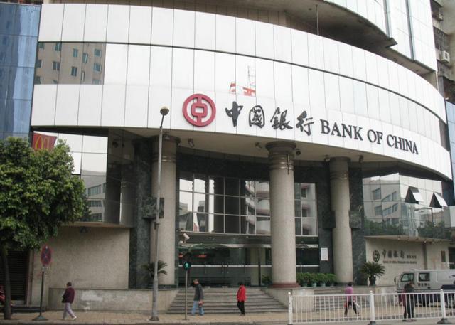大清的中央銀行到現在變成哪個銀行了呢?它又有什麼特殊的使命呢 - 每日頭條