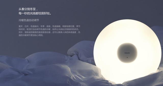 為何新品米家飛利浦智睿吸頂燈要單出一個遙控器? - 每日頭條