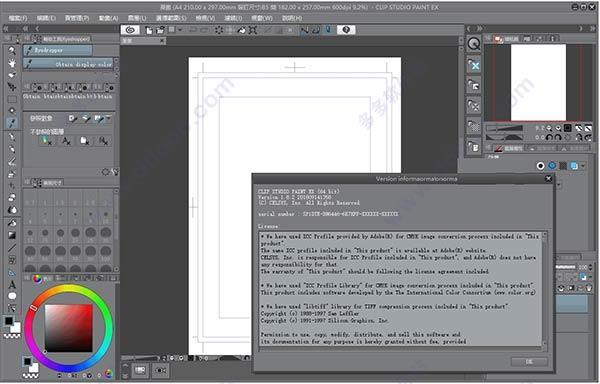 clip studio paint ex 1.8.2中文破解版 附安裝教程 - 每日頭條