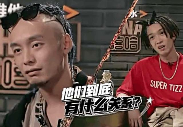中國有嘻哈 徐真真和TT關係破裂原因 仔細聽他們的rap你會有所發現 - 每日頭條