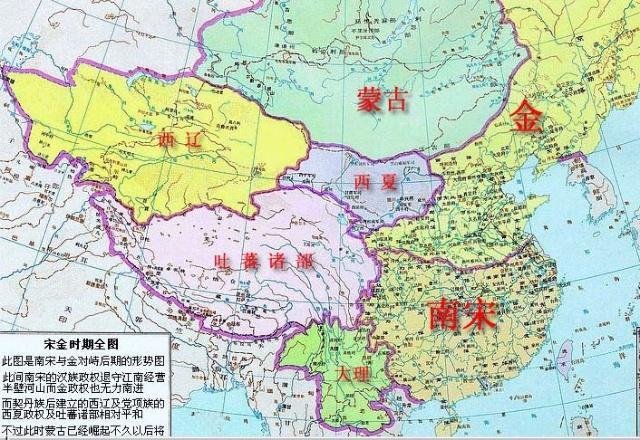 你可能不知道的宋朝歷史!其實宋朝是中國的驕傲 - 每日頭條