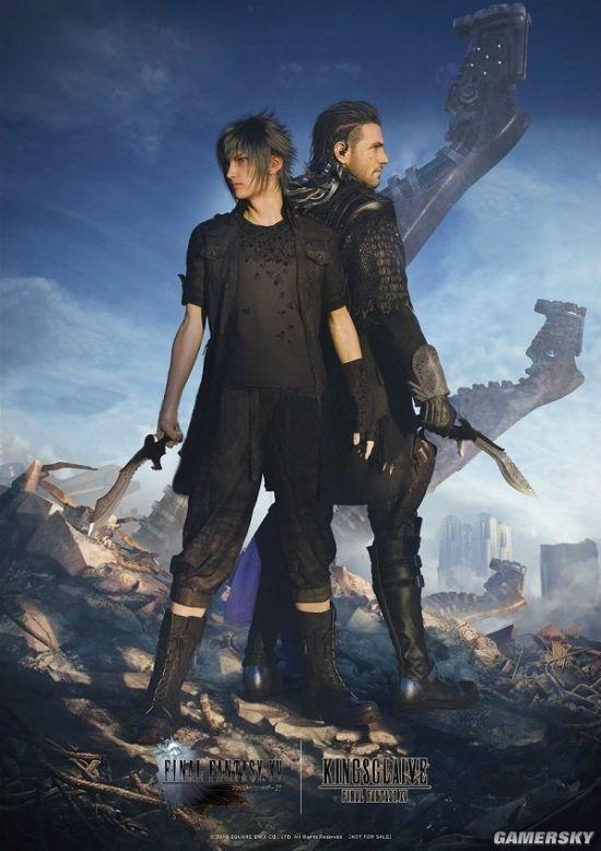 《最終幻想15》新預告 實體「召喚獸」利維坦或將亂入美國好萊塢 - 每日頭條